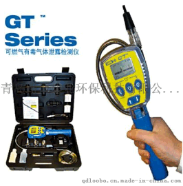 英国GMI GT-41 可燃气氧气检测仪 安全保证