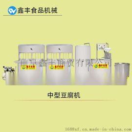 河北豆腐机厂家 家庭小型豆腐机器 商用全自动花生豆腐机