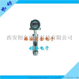 DYXB 多功能液位控制器 水电机组液位信号计