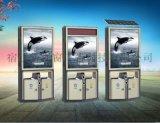 宿迁市新视窗广告设备,供应广告垃圾箱,广告垃圾箱制作,广告垃圾箱灯箱
