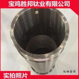 生产加工各种规格型号钛轴钛套 TA2钛锻件 钛加工件 材质优良