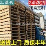 龙岗生产 熏蒸木质卡板 熏蒸欧标出口木卡板 高强度出口木托盘