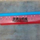 第一道皮带机聚氨酯清扫器  输送带高分子聚氨酯清扫器