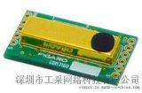日本FIGARO 预校准CO2模块 CO2传感器 CDM7160