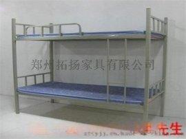 郑州学生宿舍上下铺床尺寸