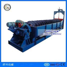 供应分级机 螺旋分级机 FG高堰式螺旋分级机 选矿单螺旋分级机