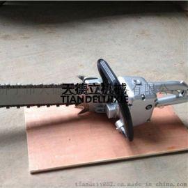 SSK-500型气动金刚石链锯  切混凝土链锯  防爆链锯