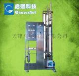 共沸萃取玻璃精馏实验装置, 北京天津上海重庆