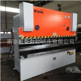 液壓數控折彎機 WC67Y-100T3200液壓數控折彎機