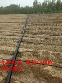 周口市农田灌溉滴灌带 贴片式滴灌带 迷宫式滴灌带