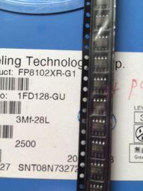 FP8102XR-G1    **电池充电IC