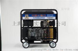 5千瓦小型柴油发电机/风冷柴油发电机