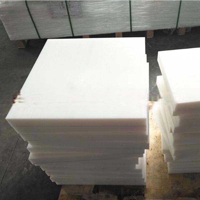 PP焊接塑料板 聚丙烯阻燃PP板材厂家