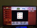 缺一門3D單挑撲克牌彩票遊戲機