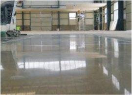 咔诺斯混凝土密封硬化剂/硬化地坪