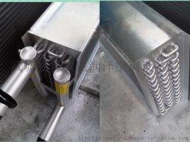 甘肃表冷器,二进二出四排管表冷器机组 换热设备