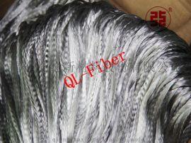 不锈钢纤维条 预混纤维条