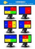 7寸车载液晶屏 四分割显示器 4路画面 液晶显示器 全车可视显示器