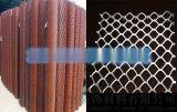 湖北哪里有买网板-金属网格铝板-拉网板品牌供应商