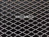 吊顶铝板网吊顶拉伸网吊顶钢板网
