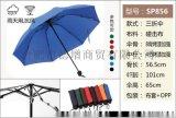 合肥广告伞定制雨伞定做logo天堂伞代理