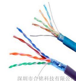 合铭供应恶劣工业环境下的工业以太网/工业网线