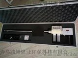 國產綜合煙氣分析儀的型號