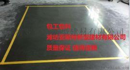 山东潍坊 停车场耐磨固化 潍坊地面处理专业施工 供应金刚砂地坪