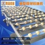 板材输送机,重型输送机,陶瓷机械,流水线配件