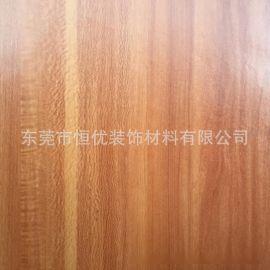 东莞厂家直销 贴面木纹纸 石头纹纸 宝丽 华丽 pu纸 立体纸