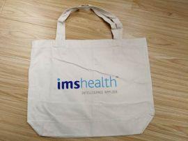 廠家定制供應環保購物袋 帆布廣告袋 禮品袋 可添加logo