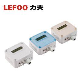 LFM11数显式微压差变送器,智能可编程,空气检测