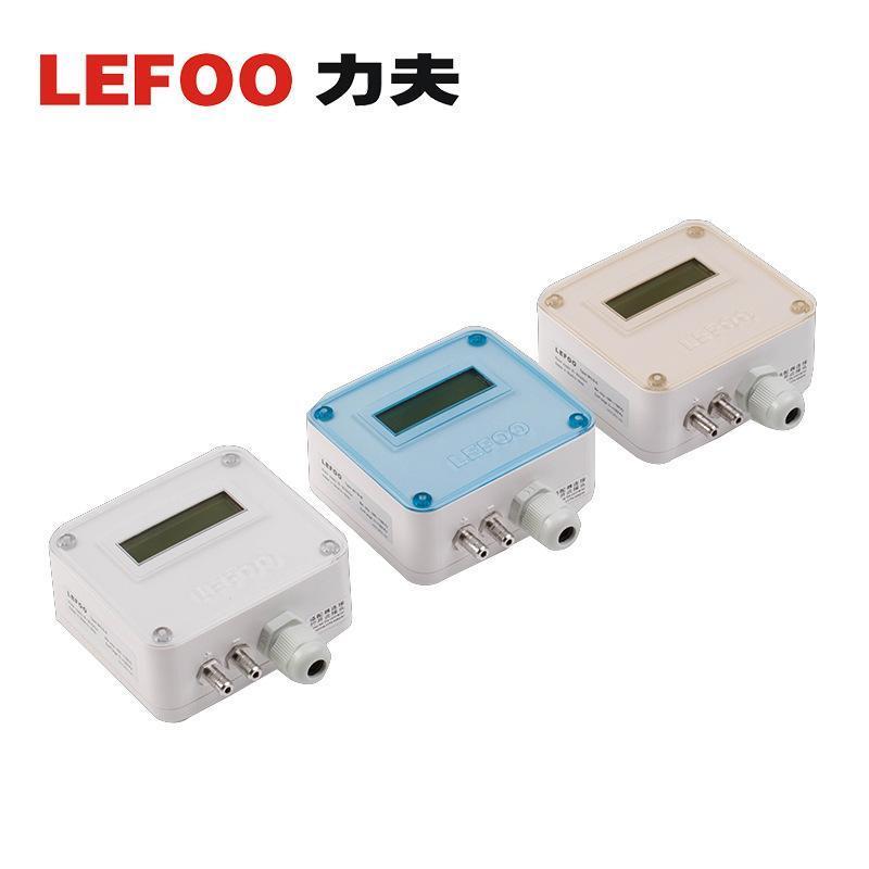 LFM11數顯式微壓差變送器,智慧可編程,空氣檢測