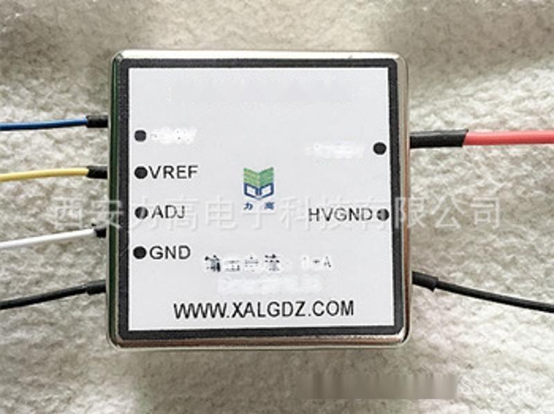 核测量仪器、光电倍增管配套仪器用高精度电源模块HVW24X-1250PR4