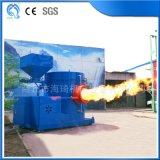 锅炉成型燃料生物质颗粒燃烧炉 高热能大吨位环保节能燃烧机