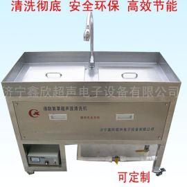 济宁鑫欣消防面罩/防毒面罩超声波清洗机