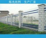 山西锌钢护栏 铁艺护栏定制生产 锌钢护栏价格153-0318-2006