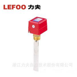 FS系列流量开关 FS51-11 冷冻机系统保护