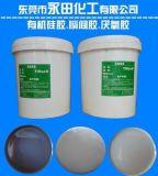 高導熱球泡燈電源灌封膠 (YT-61601)