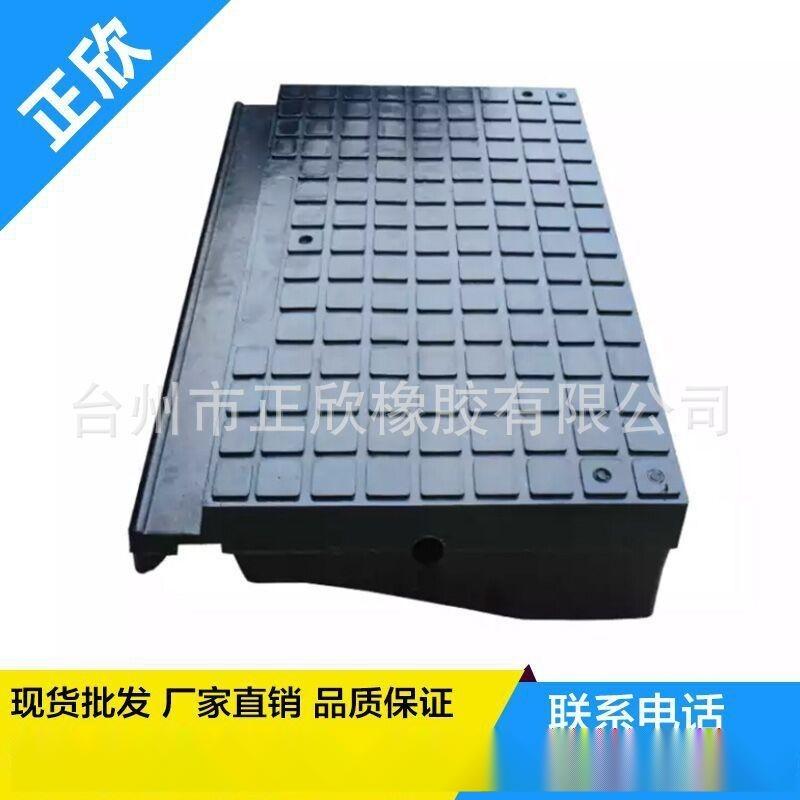 橡膠平交道口板,橡膠道口板