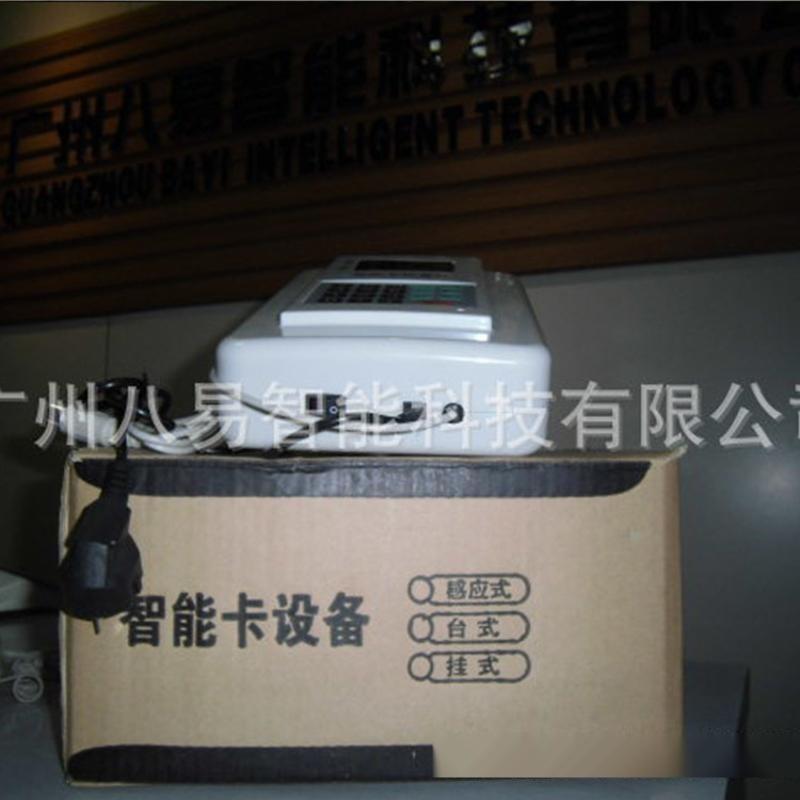 供应新品   订餐售饭机系列 网络型餐饮饭店售饭机