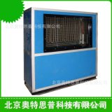 奥特思普 CFZ60D 工业除湿器 工业除湿机抽湿机 管道除湿机