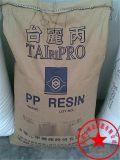 吹膜级 PP/台湾化纤/F1611/高滑性/抗结块性