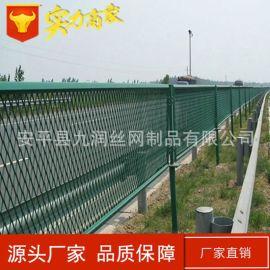 尺寸定做钢板网护栏 菱形网孔 高速公路防眩网