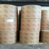 方底纸袋重型包装牛皮纸 上海进口纸袋纸 全木浆伸性高透纸袋纸
