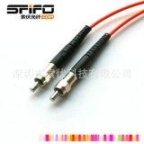 廠家直銷 FSMA連接器 SMA905光纖跳線 纖芯200/230um金屬插芯接頭