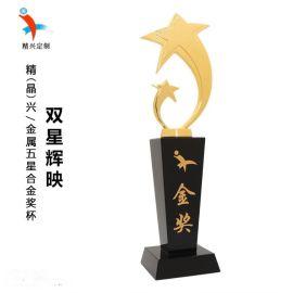 创意刻字纪念品篮球赛金属五星定做制作水晶奖杯
