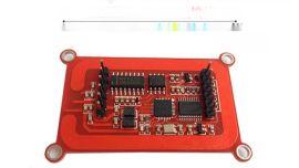 RC522讀卡感應讀卡天線|射頻模組|