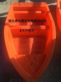 湖北哪余有漁船廠家,塑料魚船多少錢