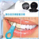 牙齒清潔擦 美白潔牙擦 可搭配冷光美白牙齒 廈門思航廠家直銷可定製